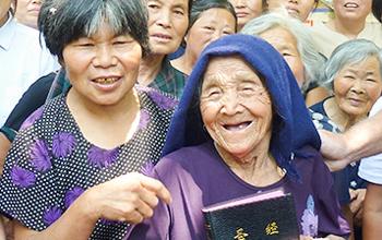 日本聖書協会古本募金