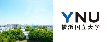 横浜国立大学古本募金