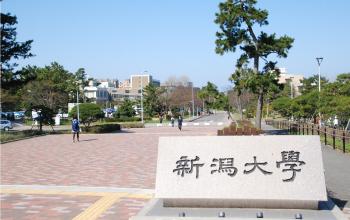 新潟大学古本募金